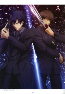 Rating: Safe Score: 10 Tags: emiya_kiritsugu fate/stay_night fate/zero kotomine_kirei male sudou_tomonori User: Radioactive
