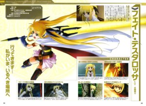 Rating: Safe Score: 13 Tags: fate_testarossa mahou_shoujo_lyrical_nanoha mahou_shoujo_lyrical_nanoha_a's mahou_shoujo_lyrical_nanoha_the_movie_2nd_a's profile_page User: drop