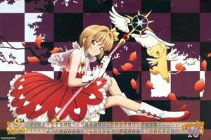 Rating: Safe Score: 11 Tags: card_captor_sakura dress kero kinomoto_sakura possible_duplicate weapon User: Omgix