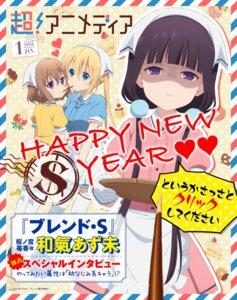 Rating: Safe Score: 27 Tags: blend_s hinata_kaho hoshikawa_mafuyu maid sakuranomiya_maika thighhighs waitress yuri User: saemonnokami