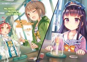 Rating: Safe Score: 18 Tags: mokyu seifuku sensei_no_oyome-san_ni_naritai_onna_no_ko_wa_miinna_16_sai_da_yo? sweater User: kiyoe