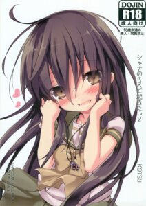 Rating: Safe Score: 24 Tags: kotsu seifuku shakugan_no_shana shana User: Radioactive