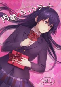 Rating: Safe Score: 22 Tags: love_live! seifuku sonoda_umi tmnr User: Radioactive