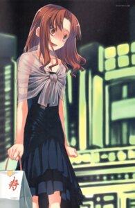 Rating: Safe Score: 21 Tags: koigakubo_yuri toradora! yandere yasu User: syaoran-kun