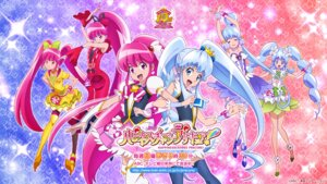Rating: Safe Score: 7 Tags: aino_megumi dress happiness_charge_precure! heels pantyhose pretty_cure shirayuki_hime_(precure) tagme thighhighs wallpaper User: K@tsu