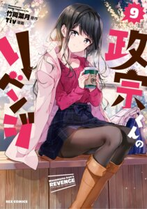 Rating: Safe Score: 70 Tags: adagaki_aki masamune-kun_no_revenge pantyhose sweater tiv User: kiyoe