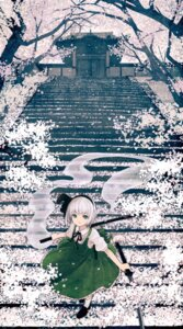 Rating: Safe Score: 36 Tags: kitsune_(artist) konpaku_youmu landscape sword touhou User: Mr_GT