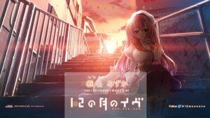 Rating: Safe Score: 11 Tags: 12_no_tsuki_no_eve minori neko shiina_mizuka takasaki_maco User: edogawaconan