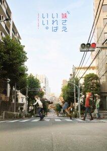 Rating: Safe Score: 35 Tags: fuwa_haruto hashima_chihiro hashima_itsuki imouto_sae_ireba_ii. kani_nayuta landscape photo shirakawa_miyako User: blooregardo