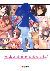 Rating: Safe Score: 12 Tags: your_diary User: Hatsukoi