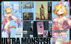 Rating: Questionable Score: 17 Tags: cleavage garter heels monster photo swimsuits ultra_kaijuu_gijinka_keikaku wings User: drop