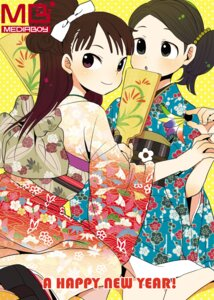 Rating: Safe Score: 5 Tags: kimono tagme watermark User: Radioactive