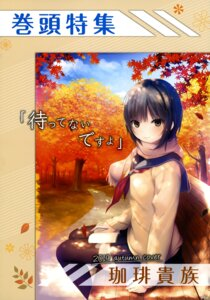 Rating: Questionable Score: 19 Tags: aoyama_sumika coffee-kizoku seifuku sweater thighhighs User: drop