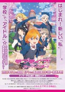 Rating: Safe Score: 12 Tags: arashi_chisato hazuki_ren heanna_sumire love_live!_super_star!! seifuku shibuya_kanon tagme tang_keke thighhighs User: saemonnokami