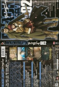 Rating: Safe Score: 1 Tags: black_lagoon disc_cover revy shino_masanori User: devastatorprime