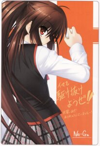 Rating: Safe Score: 11 Tags: key little_busters! na-ga natsume_rin seifuku User: Radioactive