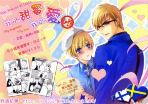 Rating: Safe Score: 3 Tags: finland hetalia_axis_powers male megane sweden tagme yaoi User: charunetra