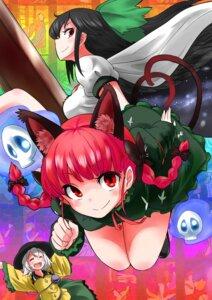Rating: Safe Score: 11 Tags: animal_ears kaenbyou_rin kagachan komeiji_koishi nekomimi reiuji_utsuho touhou User: Radioactive