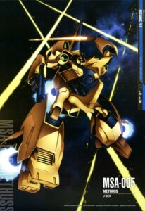 Rating: Safe Score: 7 Tags: gun gundam kawazoe_masakazu mecha methuss sword zeta_gundam User: drop