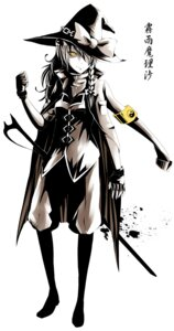Rating: Safe Score: 20 Tags: bisuke kirisame_marisa monochrome touhou uniform User: Radioactive