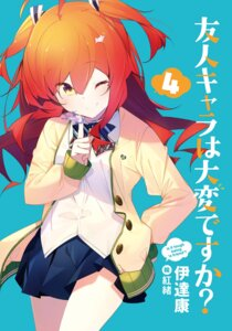 Rating: Safe Score: 11 Tags: nmaaaaa seifuku yuujin_character_wa_taihen_desu_ka? User: kiyoe