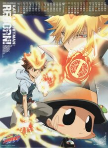 Rating: Safe Score: 5 Tags: calendar giotto katekyo_hitman_reborn! male reborn sawada_tsunayoshi User: blooregardo
