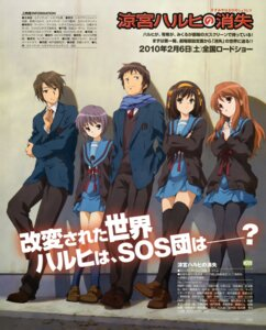 Rating: Safe Score: 28 Tags: asahina_mikuru koizumi_itsuki kyon nagato_yuki pantyhose seifuku suzumiya_haruhi suzumiya_haruhi_no_yuuutsu thighhighs User: blooregardo