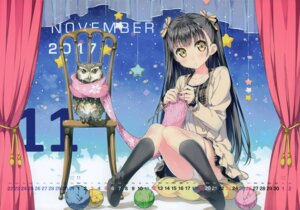 Rating: Questionable Score: 89 Tags: 5_nenme_no_houkago calendar feet kantoku nagisa_(kantoku) pantsu User: Hatsukoi