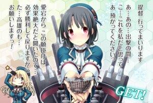 Rating: Questionable Score: 26 Tags: atago_(kancolle) kantai_collection pantsu takao_(kancolle) v-mag User: fairyren