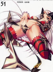 Rating: Questionable Score: 22 Tags: aldra kantaka queen's_blade User: admin2