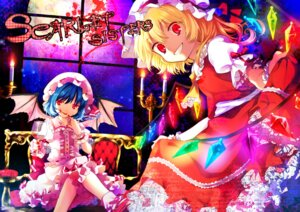 Rating: Safe Score: 9 Tags: flandre_scarlet hanabana_tsubomi remilia_scarlet touhou wings User: Mr_GT