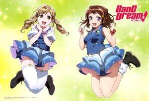 Rating: Safe Score: 32 Tags: bang_dream! heels ichigaya_arisa kobayashi_akemi stockings thighhighs toyama_kasumi User: drop