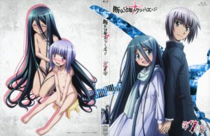 Rating: Questionable Score: 14 Tags: crease dansai_bunri_no_crime_edge loli naked nipples raw_scan User: haoran1