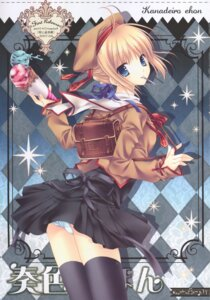 Rating: Questionable Score: 28 Tags: fate/stay_night pantsu saber tatekawa_mako wnb User: petopeto