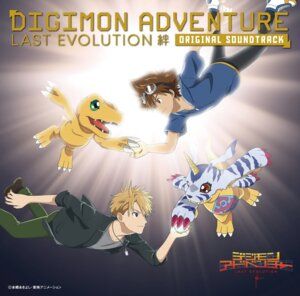 Rating: Safe Score: 3 Tags: digimon disc_cover male User: blooregardo
