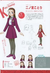 Rating: Questionable Score: 2 Tags: character_design heels pantyhose seifuku tagme User: Radioactive