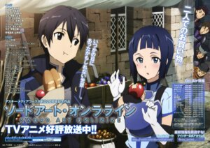 Rating: Safe Score: 24 Tags: armor keita_(sword_art_online) kirito sachi_(sword_art_online) sasamaru_(sword_art_online) sword sword_art_online tetsuo_(sword_art_online) toya_kento tucker_(sword_art_online) User: PPV10