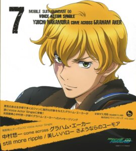 Rating: Safe Score: 3 Tags: chiba_michinori graham_aker gundam gundam_00 male User: Lua