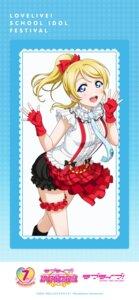 Rating: Safe Score: 14 Tags: ayase_eli bloomers garter love_live! love_live!_school_idol_festival tagme User: saemonnokami