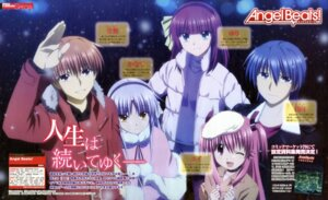 Rating: Safe Score: 41 Tags: angel_beats! christmas hinata_(angel_beats!) miyashita_yuuji otonashi tenshi yui_(angel_beats!) yurippe User: SubaruSumeragi