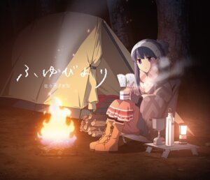 Rating: Safe Score: 38 Tags: disc_cover shima_rin yurucamp User: saemonnokami