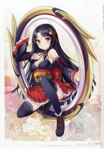 Rating: Safe Score: 34 Tags: 47agdragon ange_vierge genshi_bangou_47 heels japanese_clothes thighhighs User: charunetra