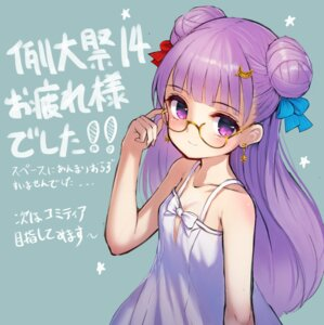 Rating: Safe Score: 43 Tags: cleavage dress megane patchouli_knowledge pyonsuke0141 summer_dress touhou User: Mr_GT