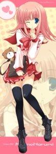 Rating: Safe Score: 28 Tags: kouno_harumi seifuku thighhighs to_heart_(series) to_heart_2 yoshiwo User: fairyren