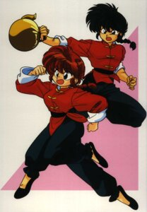 Rating: Safe Score: 6 Tags: ranma_½ saotome_ranma User: ttfn
