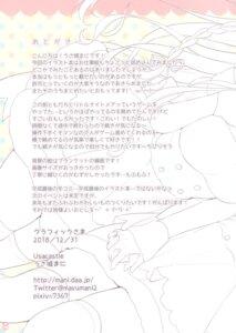 Rating: Questionable Score: 3 Tags: tagme usashiro_mani User: kiyoe