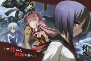 Rating: Safe Score: 21 Tags: ashikaga_chachamaru ayane_ichijou bleed_through blood cleavage full_metal_daemon_muramasa mecha namaniku_atk nitroplus ootori_kanae screening seifuku sword User: dlnm