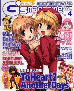 Rating: Safe Score: 5 Tags: amaduyu_tatsuki bekkankou fortune_arterial kawata_hisashi komaki_ikuno komaki_manaka kouno_harumi kousaka_tamaki maaryan mitsumi_misato nakamura_takeshi nanako nanao_naru nano_kari ohimesama_navigation seifuku silfa thighhighs to_heart_2 to_heart_2_another_days to_heart_(series) yamada_michiru yoshioka_chie yuuki_haruna yuuki_kanade yuzuhara_konomi User: admin2