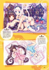 Rating: Questionable Score: 26 Tags: animal_ears chocolat cleavage digital_version dress garter lingerie neko_para neko_works nekomimi pantsu sayori string_panties tagme tail thighhighs vanilla User: Twinsenzw