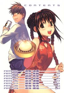 Rating: Safe Score: 4 Tags: ibuki_keita kuro kurokami park_sung-woo User: Malkuth